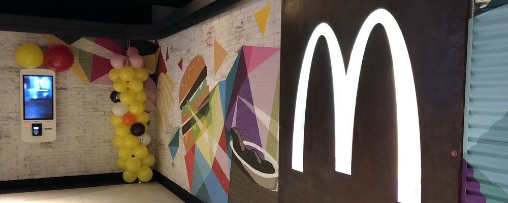 McDonald's, Tim Hortons, Pizza Pizza + More Restaurants Are Now Open At Union Station In Toronto