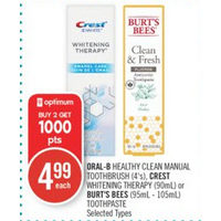 Oral-B Healthy Clean Manual Toothbrush, Crest Whitening Therapy Or Burt's Bees Toothpaste