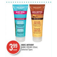 Marc Anthony Hand Cream
