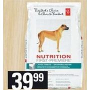 Pc Nutrition First Adult Dog Food  - $39.99