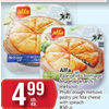 Alfa Pastry Pie Feta Cheese With Spinach - $4.99